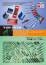 Cens.com Guidebook to Taiwan Hand Tools AD YUN CHAN INDUSTRY CO., LTD.