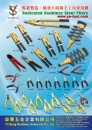 Cens.com Guidebook to Taiwan Hand Tools AD YI SHENG HARDWARE ENTERPRISE CO., LTD.