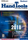 Cens.com E-Magazine Guidebook to Taiwan Hand Tools