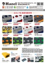 Taiwan Hand Tools BEST FRIEND ENTERPRISE CO., LTD.