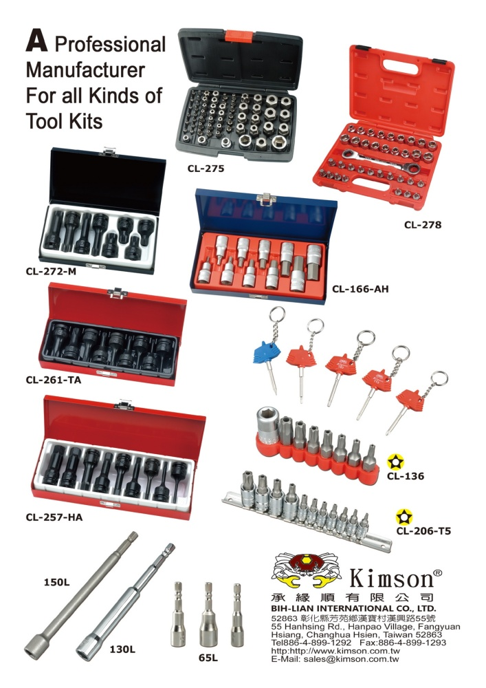 Taiwan Hand Tools BIH-LIAN INTERNATIONAL CO., LTD.