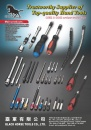 Guidebook to Taiwan Hand Tools BLACK HORSE TOOLS CO., LTD.