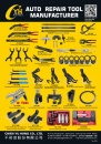 Cens.com Guidebook to Taiwan Hand Tools AD CHIEN YU HONG CO., LTD.