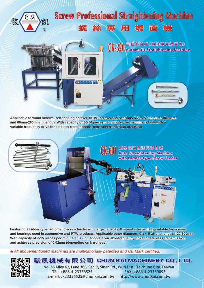 Guidebook to Taiwan Hand Tools CHUN KAI MACHINERY CO., LTD.