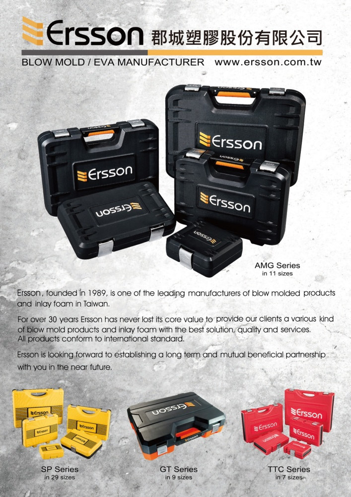 Guidebook to Taiwan Hand Tools ERSSON INTERNATIONAL