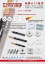 Cens.com Taiwan Hand Tools AD FASCON CORPORATION