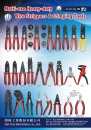 Guidebook to Taiwan Hand Tools FIST WAY INDUSTRIAL CO., LTD.
