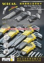 Guidebook to Taiwan Hand Tools HSIANG JIH HARDWARE ENT. CO., LTD.