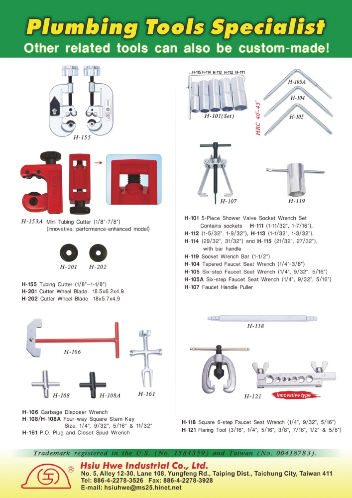 Taiwan Hand Tools HSIU HWE INDUSTRIAL CO., LTD.