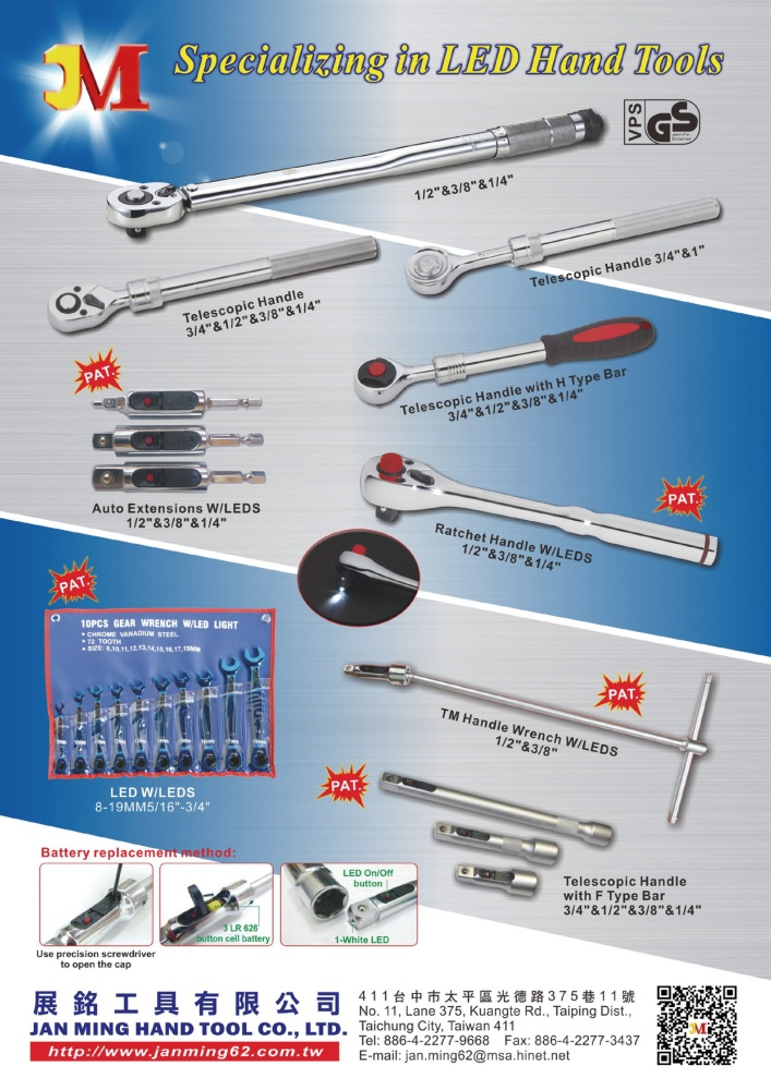 Guidebook to Taiwan Hand Tools JAN MING HAND TOOL CO., LTD.