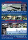 Cens.com Guidebook to Taiwan Hand Tools AD JIH SHENG SPRING CO., LTD.