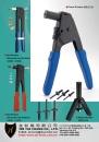 Guidebook to Taiwan Hand Tools JIN TAI CHANG CO., LTD.