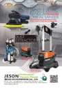 Guidebook to Taiwan Hand Tools KAE DIH ENTERPRISE CO., LTD.