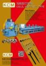 Cens.com Guidebook to Taiwan Hand Tools AD KUEI CHUAN MACHINERY CO., LTD.
