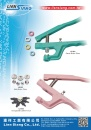 Cens.com Taiwan Hand Tools AD LIEN SIANG CO., LTD.