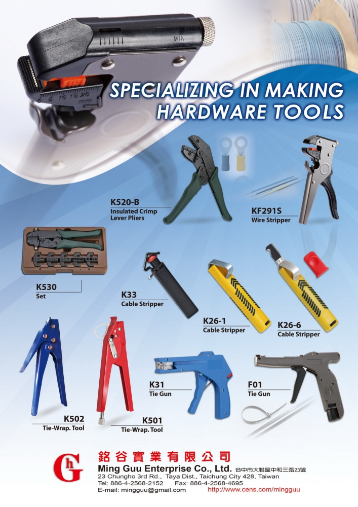 Guidebook to Taiwan Hand Tools MING GUU ENTERPRISE CO., LTD.