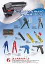 Cens.com Guidebook to Taiwan Hand Tools AD MING GUU ENTERPRISE CO., LTD.