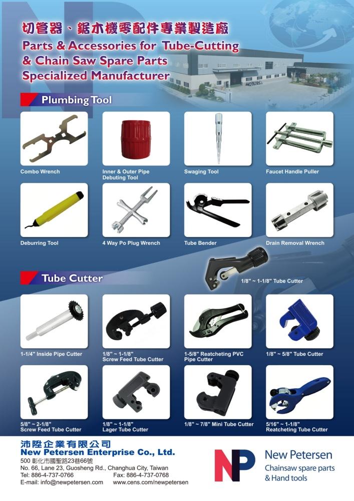 Guidebook to Taiwan Hand Tools NEW PETERSEN ENTERPRISE CO., LTD.