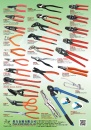 Guidebook to Taiwan Hand Tools POWER & HARD INDUSTRY CO., LTD.