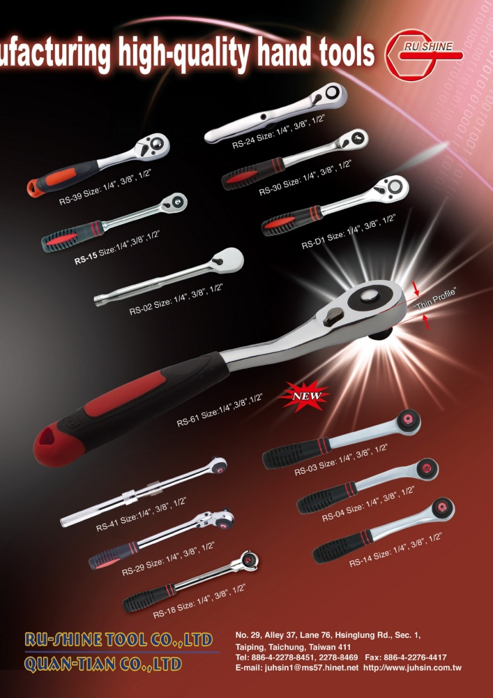 Taiwan Hand Tools QUAN-TIAN CO., LTD.