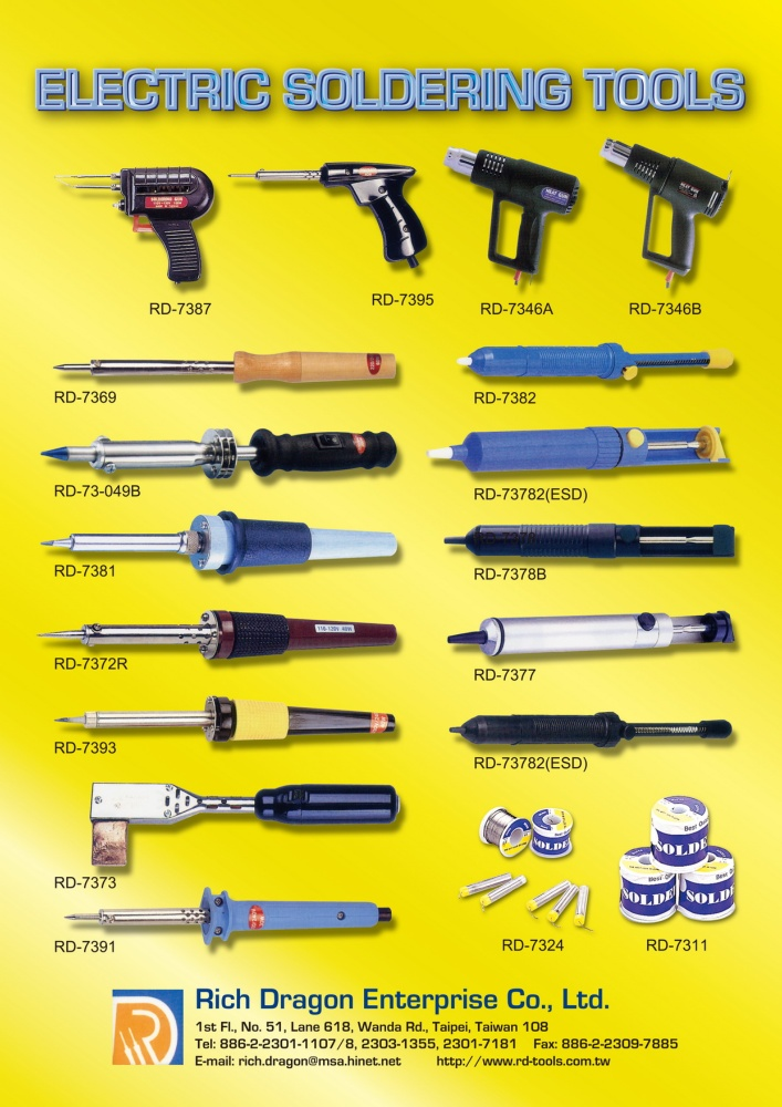 Taiwan Hand Tools RICH DRAGON ENTERPRISE CO., LTD.