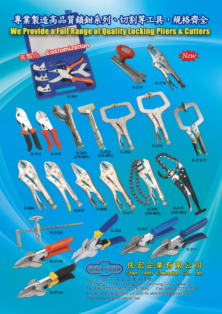Guidebook to Taiwan Hand Tools SHEN HORN ENTERPRISE CO., LTD.