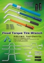 Cens.com Guidebook to Taiwan Hand Tools AD TOOL-CHERN CO.
