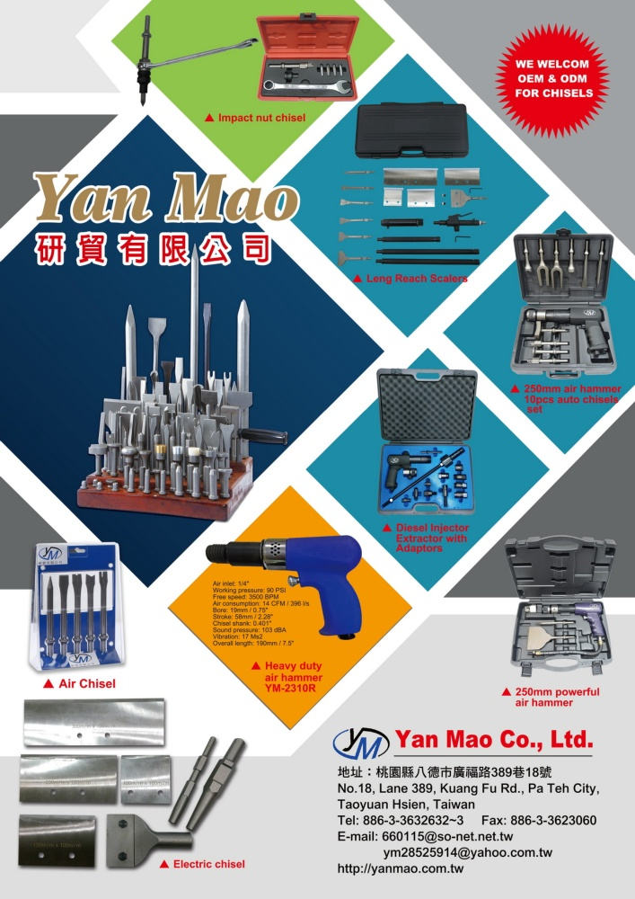 Guidebook to Taiwan Hand Tools YAN MAO CO., LTD.