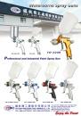Guidebook to Taiwan Hand Tools YIH DAH PRECISION TOOL WORKS CO., LTD.