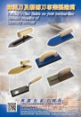 Cens.com Guidebook to Taiwan Hand Tools AD YING FU HARDWARE & TOOL CORP.