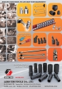 Cens.com Guidebook to Taiwan Hand Tools AD LERN TIM TOOLS CO., LTD.