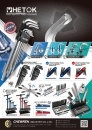 Cens.com Taiwan Hand Tools AD CHEWREN INDUSTRY CO., LTD.