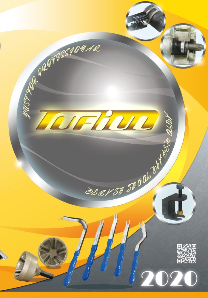 Taiwan Hand Tools CHIAN CHERN TOOL CO., LTD.