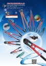 Cens.com Taiwan Hand Tools AD GREAT FULL ENTERPRISE CO., LTD.