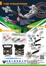 Cens.com Taiwan Hand Tools AD HONG JIN HARDWARE CORPORATION