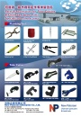 Cens.com Taiwan Hand Tools AD NEW PETERSEN ENTERPRISE CO., LTD.