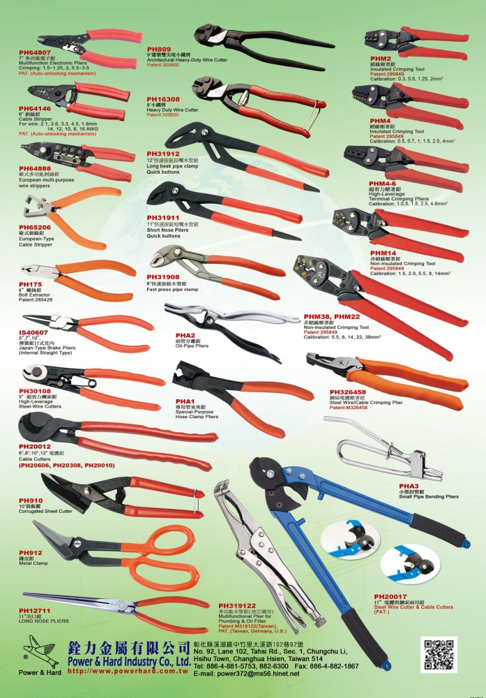 Taiwan Hand Tools POWER & HARD INDUSTRY CO., LTD.