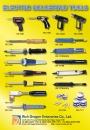 Cens.com Taiwan Hand Tools AD RICH DRAGON ENTERPRISE CO., LTD.