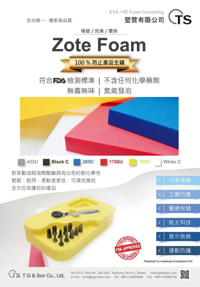 Taiwan Hand Tools T.G & SON CORP. LTD.