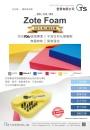 Cens.com Taiwan Hand Tools AD T.G & SON CORP. LTD.