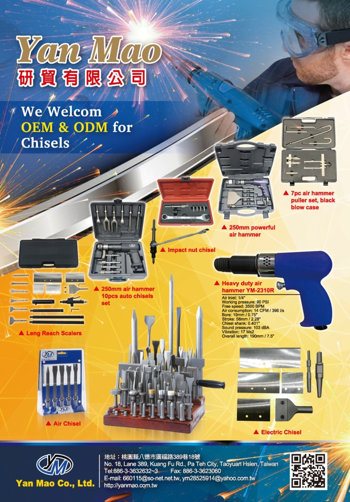 Taiwan Hand Tools YAN MAO CO., LTD.