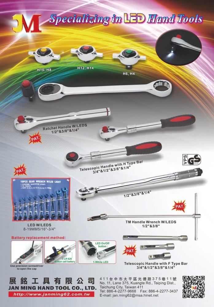 Taiwan Hand Tools JAN MING HAND TOOL CO., LTD.