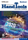 Cens.com E-Magazine Taiwan Hand Tools