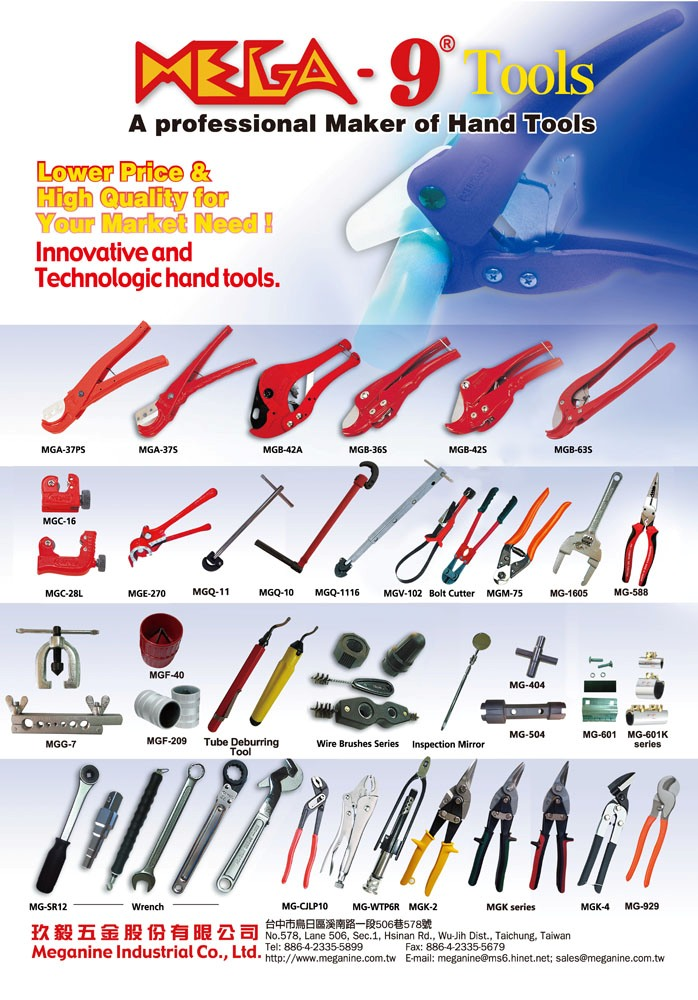Taiwan Hand Tools MEGANINE INDUSTRIAL CO., LTD.