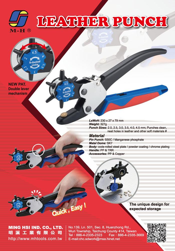 Taiwan Hand Tools MING HSI IND. CO., LTD.