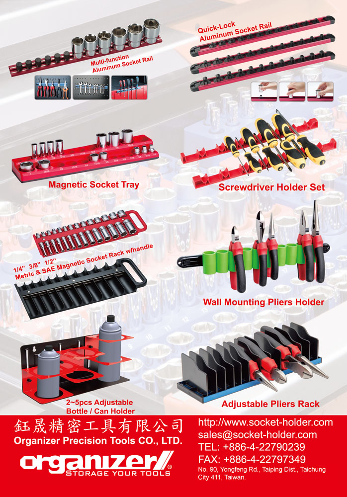 ORGANIZER PRECISION TOOLS CO., LTD.