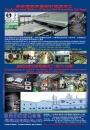 Cens.com Taiwan Hand Tools AD JIH SHENG SPRING CO., LTD.