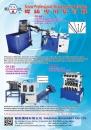 Cens.com Taiwan Hand Tools AD CHUN KAI MACHINERY CO., LTD.