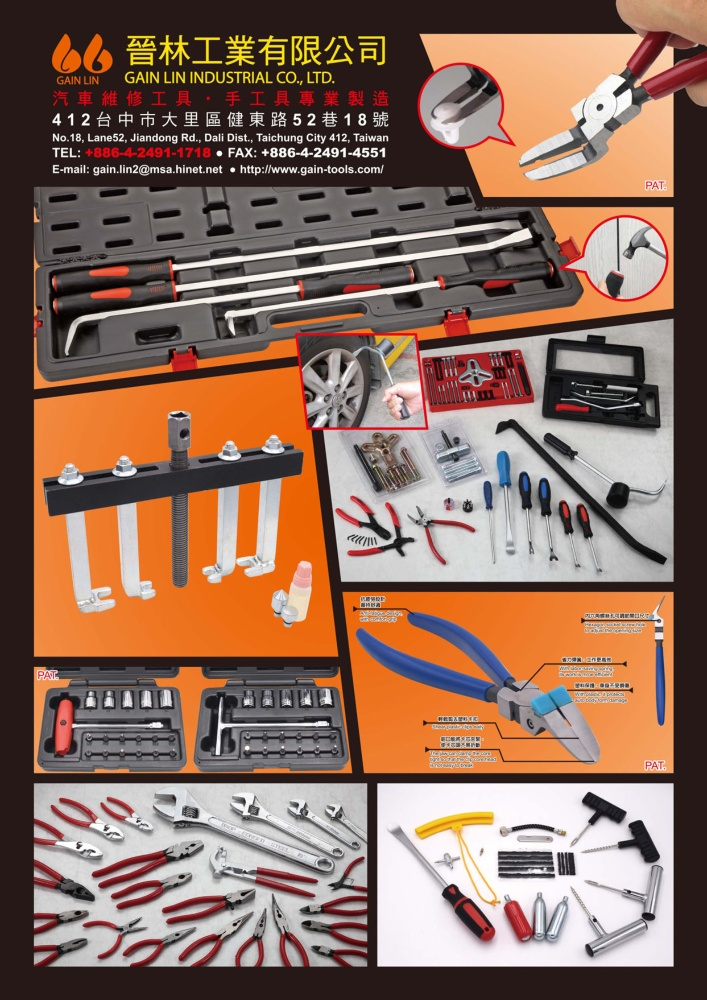 Taiwan Hand Tools GAIN LIN INDUSTRIAL CO., LTD.