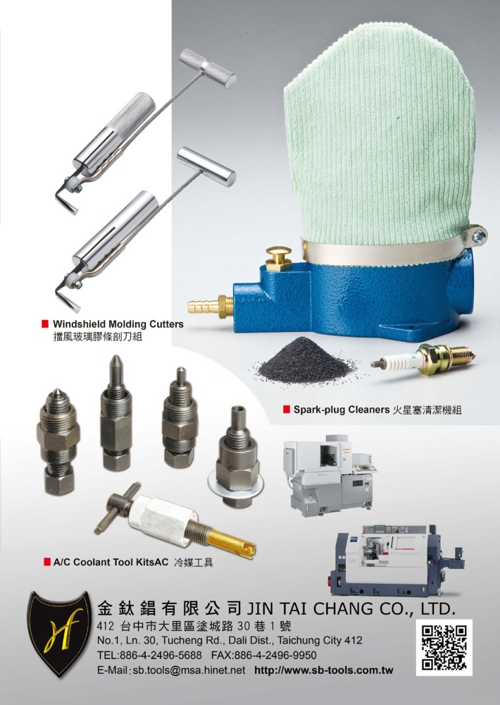 Taiwan Hand Tools JIN TAI CHANG CO., LTD.